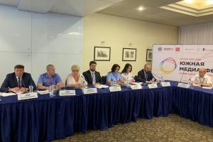 На IV форуме средств массовой информации «Южная медиасфера» прошел круглый стол на тему «Как корректно писать о терроризме»