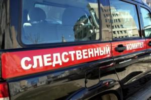 В Республике Мордовия мужчина, отбывающий наказание в исправительной колонии, признан виновным в финансировании терроризма