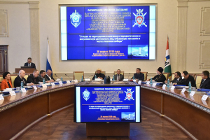 Заседание Научно-консультативного совета при Антитеррористическом центре государств – участников СНГ прошло в Новосибирской области
