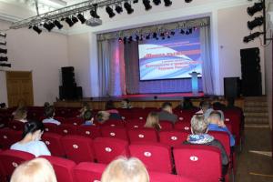 В Находке Приморского края полицейские и общественники организовали интерактивную конференцию