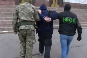 ФСБ России пресечена подготовка террористического акта в Республике Башкортостан
