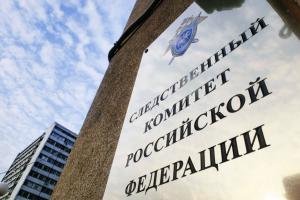 Александр Бастрыкин поручил передать в центральный аппарат уголовное дело о нападении на школу в Казани