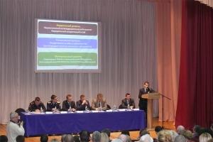 В ДК «Нефтяник» проведена конференция по теме «Профилактика терроризма в современных условиях»