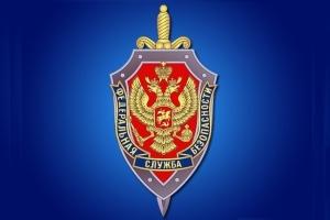 8 октября 2018 года исполняется 20 лет со дня образования Центра специального назначения ФСБ России
