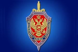 ФСБ России по подозрению в совершении преступления, предусмотренного ст. 317 УК России, задержаны двое жителей Ставропольского края