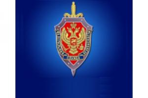 Пресечена деятельность 2 главарей и 7 участников запрещенной в Российской Федерации МТО «Хизб ут-Тахрир аль-Ислами»