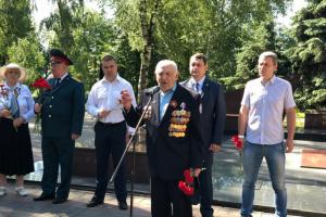 В Подмосковье провели патриотические акции в День памяти и скорби