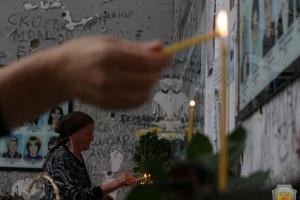 21 августа – Международный день памяти  и поминовения жертв терроризма