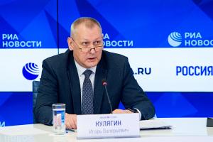 Выступление заместителя руководителя аппарата Национального антитеррористического комитета И.В. Кулягина