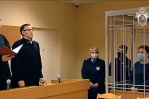 В Мурманской области вынесен обвинительный приговор в отношении женщины, совершившей ряд преступлений против общественной безопасности