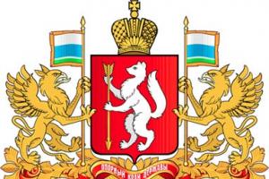 Коммюнике IX совещания руководителей спецслужб, органов безопасности и правоохранительных органов
