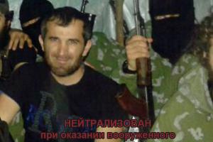 В Дагестане проводится спецоперация