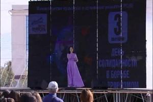 Проведена республиканская молодежная акция «Якутия против терроризма»