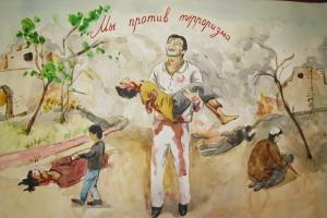 Под эгидой Евразийской группы по противодействию легализации преступных доходов и финансированию терроризма проведён Конкурс детского рисунка на тему «Дети против терроризма»
