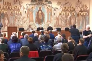 Сегодня депутаты и представители религиозных конфессий обсудили меры по профилактике терроризма