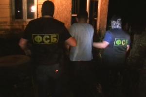 ФСБ России предотвращен террористический акт в республике Башкортостан