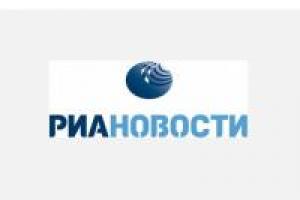 Пресс-конференция Информационного центра Национального антитеррористического комитета в РИА Новости. 5 апреля 2012 года