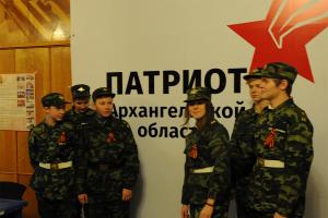 В центре патриотического воспитания в День героев Отечества наградили победителей  конкурса «Наш мир без террора»