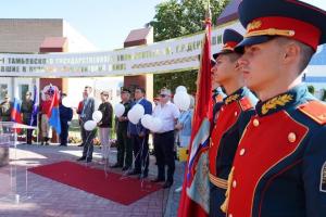 Мероприятия, приуроченные ко Дню солидарности в Борьбе с терроризмом, прошли в Тамбовской области