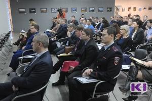 В Сыктывкаре прошла республиканская конференция по предупреждению терроризма и экстремизма