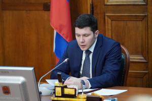 В преддверии новогодних праздников в региональном правительстве обсудили меры безопасности