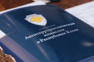 Врио Главы Республики Коми Сергей Гапликов провёл заседание Антитеррористической комиссии в Республике Коми