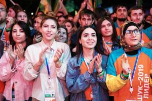 X Северо-Кавказский молодежный форум «Машук-2019» завершил свою работу