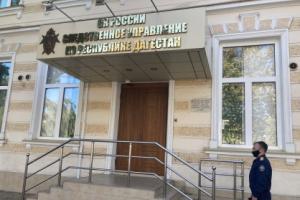 Перед судом предстанут семеро местных жителей по обвинению в совершении преступлений террористической направленности и других тяжких преступлений