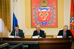 Губернатор Оренбургской области провел заседание Областной антитеррористической комиссии
