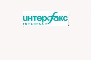 Брифинг Информационного центра НАК: «Установление уровней террористической опасности в России – новый шаг в обеспечении безопасности общества и государства». Интерфакс. 21 июня 2012 года