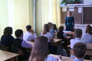 Биробиджанским школьникам рассказали о поведении при угрозах терактов