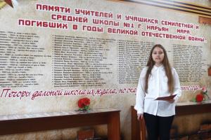 Видеоролики, посвященные памяти педагогов и выпускников школы № 1 Нарьян-Мара