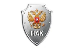 В Архангельске при входе в здание управления ФСБ произошел подрыв неустановленного взрывного устройства