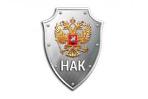 Комплексный план противодействия идеологии терроризма  в Российской Федерации на 2019 – 2023 годы