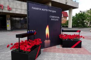 Губернатор Ставропольского края почтил минутой молчания жертв теракта в краевой столице