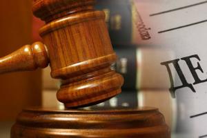 Оглашен приговор по уголовному делу о финансировании терроризма жителем Республики Дагестан