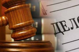 Житель Астраханской области признан виновным в совершении ряда преступлений террористической направленности