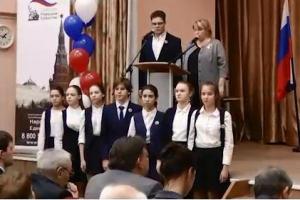 Дети России против терроризма