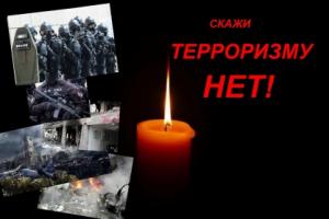 В Самарской области местные жители, обвиняемые в преступлениях террористического характера, предстанут перед судом