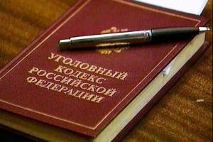 В Краснодаре полицейские и общественники обсудили профилактику распространения экстремизма в условиях самоизоляции