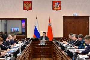 В Московской области прошло заседание антитеррористической комиссии